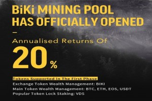 BiKi Launches BiKi Mining Pool With Highest Annualized Returns of 20%